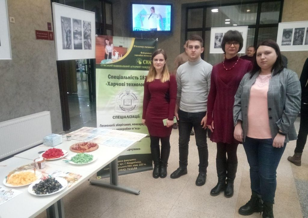 Teachers of the faculty took part in a practical seminar-training