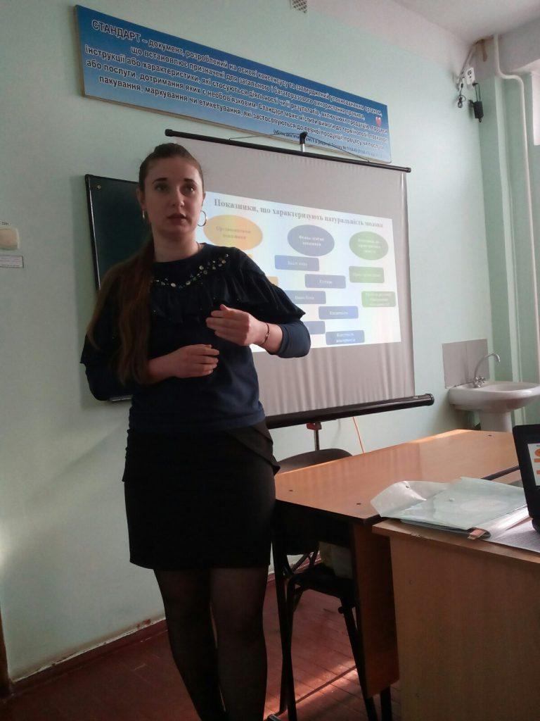 11 березня на факультеті відбулась відкрита конкурсна лекція